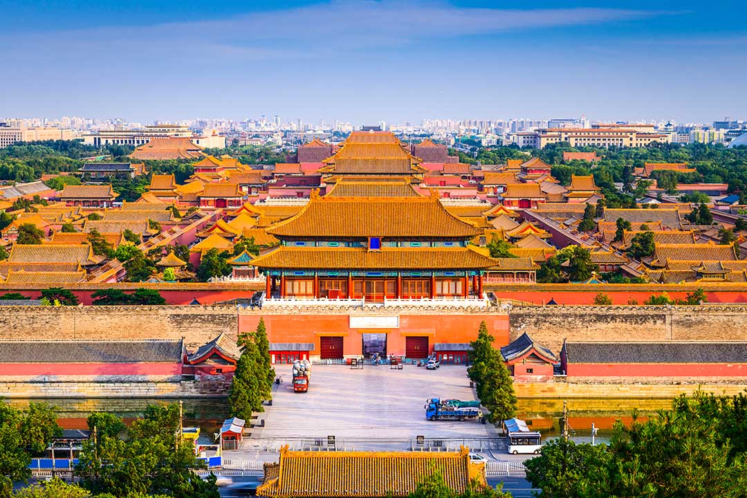 The many walls, mansions and great halls of the Forbidden City in Beijing
