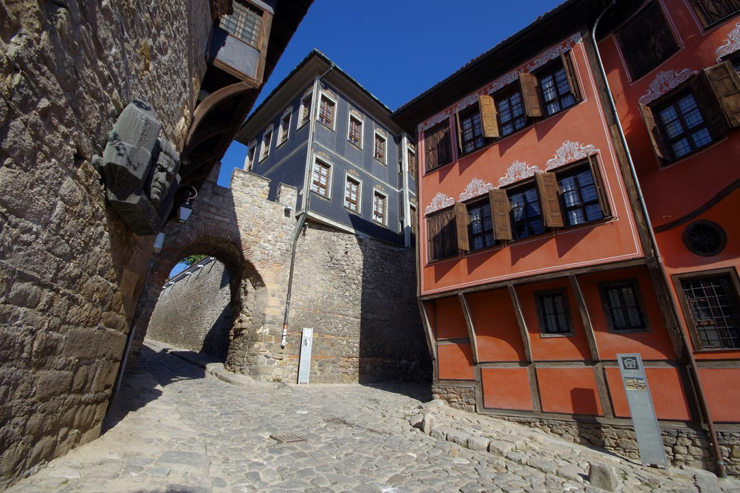 Typical Bulgarian buildings, connected by an archway