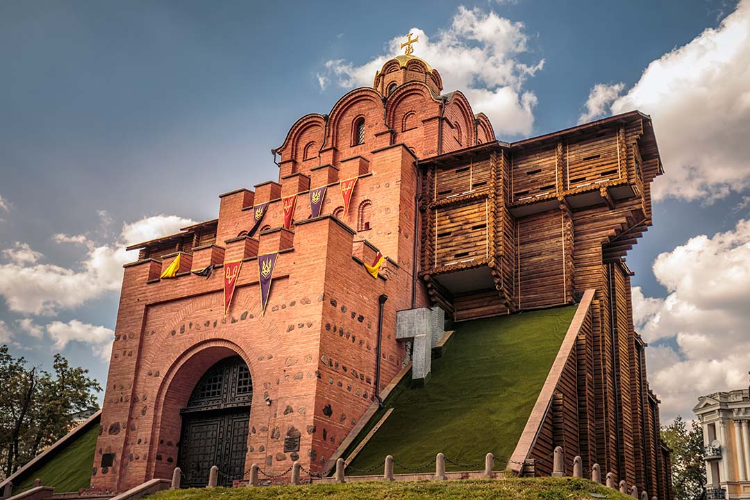 Famous Golden Gates in Kiev - one the most visited places of the city, Ukraine.